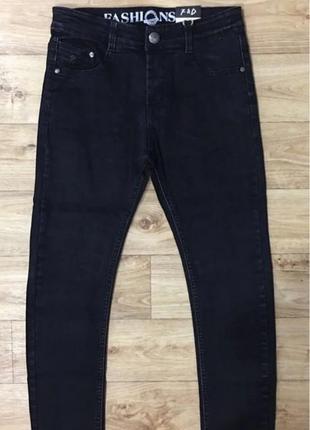 Фирменние джинси-брюки для мальчиков. венгрия.