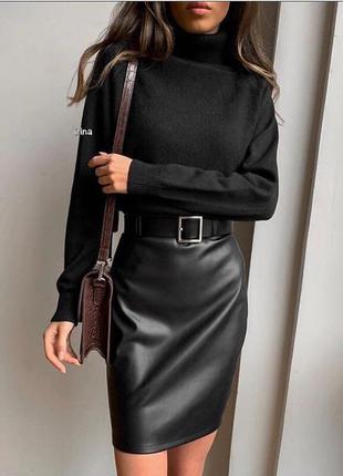 Кожаная, стильная, модная юбка карандаш с поясом
