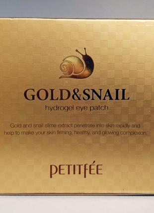 Патчи для глаз Petitfee Gold & Snail, 60 шт