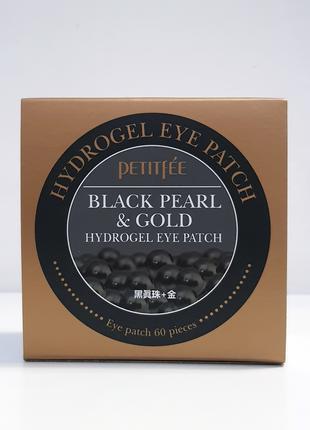 Патчи для глаз Petitfee Black Pearl & Gold, 60 шт