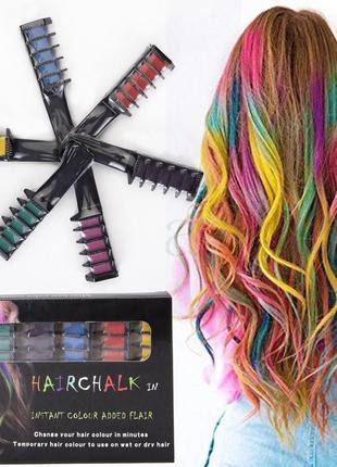 Дизайн волос,набор мелков, краска для временного окрашивания в...