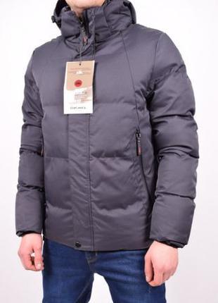 Мужская зимняя куртка, пуховик, р. 46-56