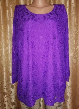 🌺🎀🌺красивая новая кружевная женская кофта, джемпер, блузка cot...