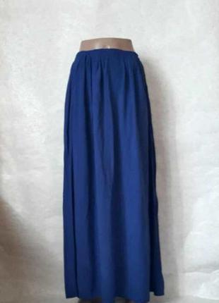 Фирменная new look юбка в пол со 100% вискозы в сочном синем ц...