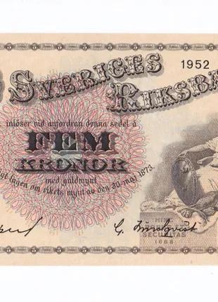 5 крон 1952г. Швеция. Пресс.