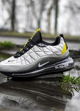 Nike air max 720-98 grey yellow, кроссовки мужские найк аир ма...