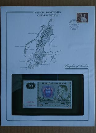 10 крон 1987г. Швеция. Пресс. В коллекционном конверте.