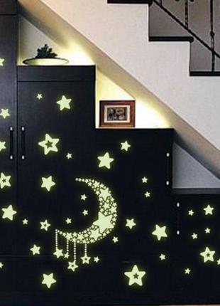 Флуоресцентный светящийся в темноте декор для дома