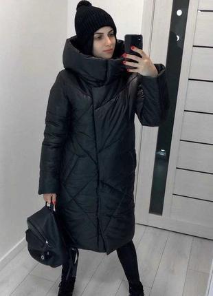 Пальто зимнее ,куртка зима