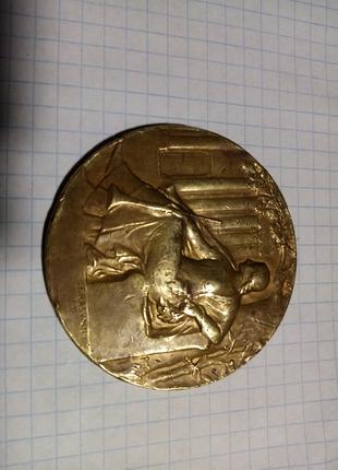 Подарочная монета