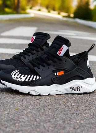 🌺nike nike air huarache off-white white🌺стильные женские кросс...