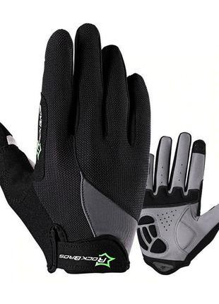 Велоперчатки Rockbros wind велосипедные перчатки