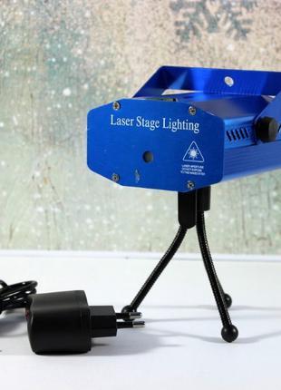 Лазерный проектор со стробоскопом