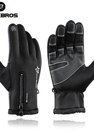 Велоперчатки зимние Rockbros 0 градусов перчатки для велосипеда