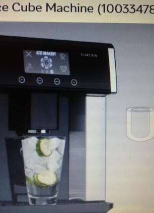 Продам Ледогенератор Klarstein Ice Cube Machine 10033478. Состоян