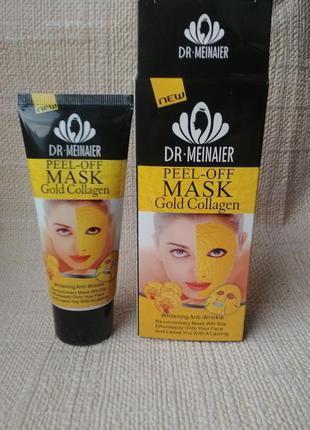 Золотая маска-пленка 60 г