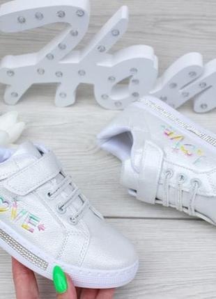 Кеды белые на девочку кроссовки белые на девочку