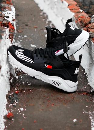 Nike nike air huarache off-white black/white  кроссовки мужски...
