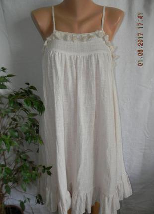 Платье-сарафан новое boohoo