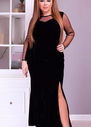 Шикарное вечернее макси платье бархат