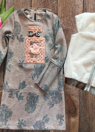 Неймовірно гарний набір: плаття з міховою жилеткою