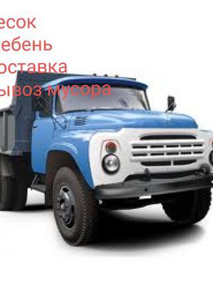 Вывоз строймусора Ирпень Буча Гостомель Ворзель Клавдиеве
