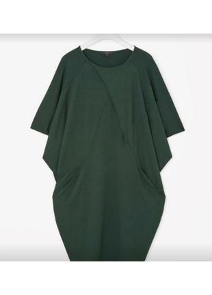 Платье-туника оверсайз, платье -джерси летучая мышь зеленое xs-s