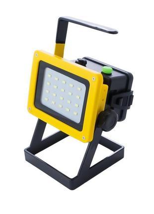 Фонарь переносной-прожектор Bailong BL-203 100 Вт
