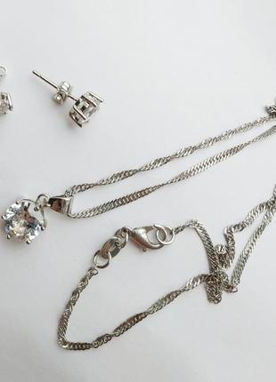 Набор: кулон, цепочка, серьги гвоздики.