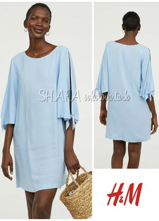 Лёгкое платье сукня плаття вискоза с необычными рукавами от h&m