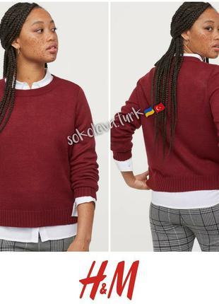 Базовый свитер акрил светр пуловер h&m