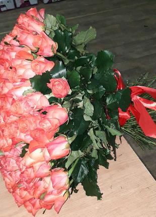 Доставка квітів по місту. Букети на замовлення
