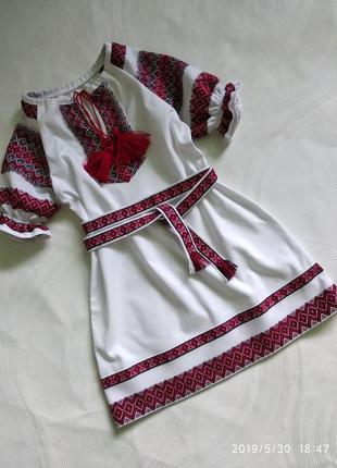 Платье нарядное,  тканная вышивка