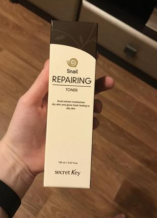 Тонер secret key snail repairing toner