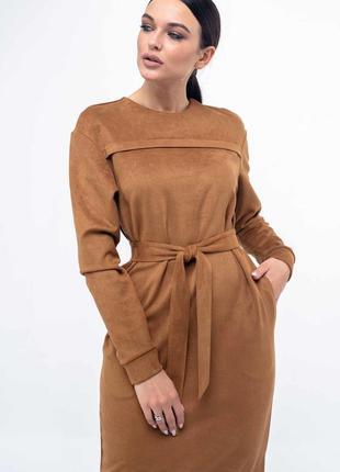 Карамельное платье new 2020