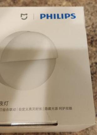 Xiaomi Mijia Philips Night Light MUE4094RT Лампа-ночник