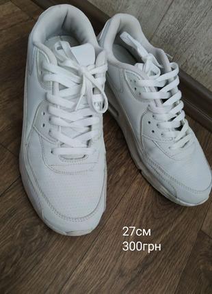 Кроссовки на подростка