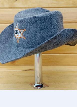 """Шляпа для бани g """"шериф"""" серая,белая.в наличии разные модели"""