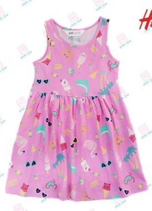 Красивое котоновое платье в принт мороженое девочке 7-8 лет