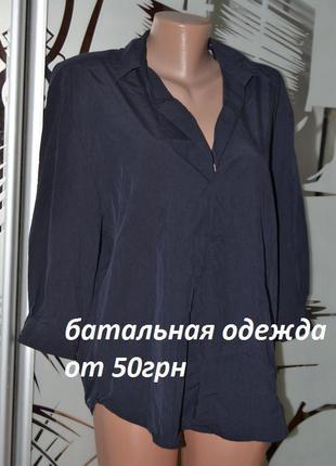 Блузка лиоцел