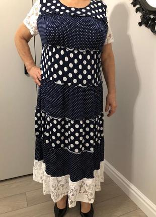 Платье сарафан больших размеров