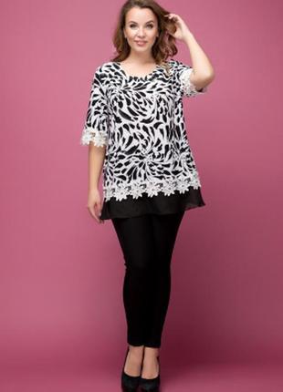 Блуза большие размеры 52-62
