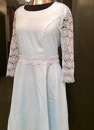 Платье нарядное супер цена бренд