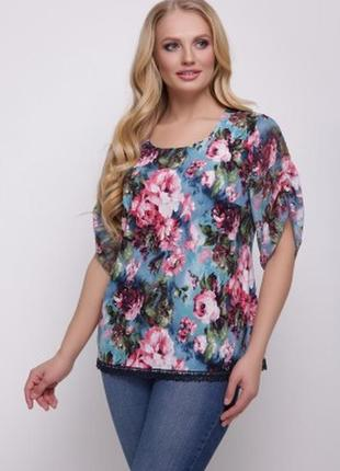 Элегантная блуза в классическом стиле большие размеры