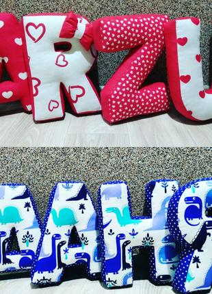 Мягкие буквы подушки, бортики