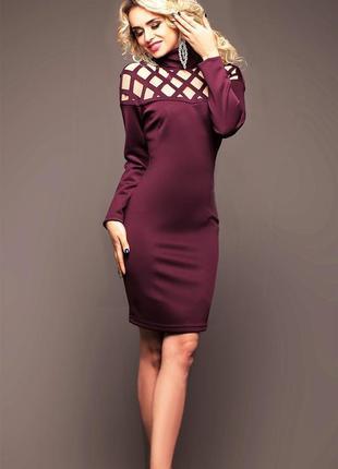 Коктейльное стильное и невероятно красивое платье оригинальног...
