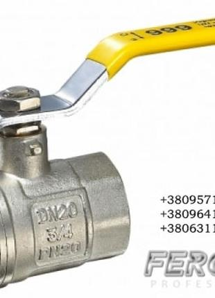 Кран шаровой газовый 1 1/2' ВВ желтая ручка KARRO. Ferom+