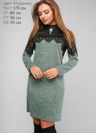 Платье приталенного силуэта с кружевом и украшено брошкой