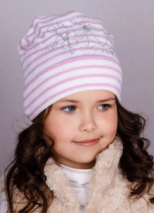 """Демисезонная шапка для девочек """"в полосочку"""""""