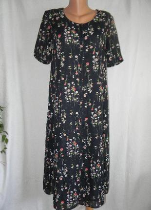 Платье на пуговицах с цветочным принтом lucia